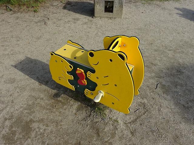 田辺公園こども広場のロッキング遊具1