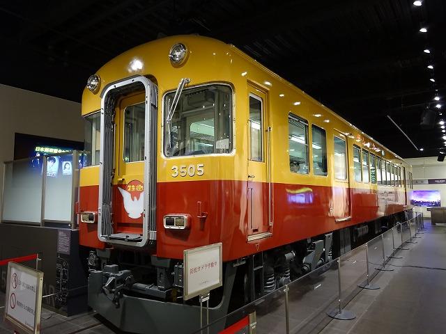 くずはモールSANZEN-HIROBAの京阪特急