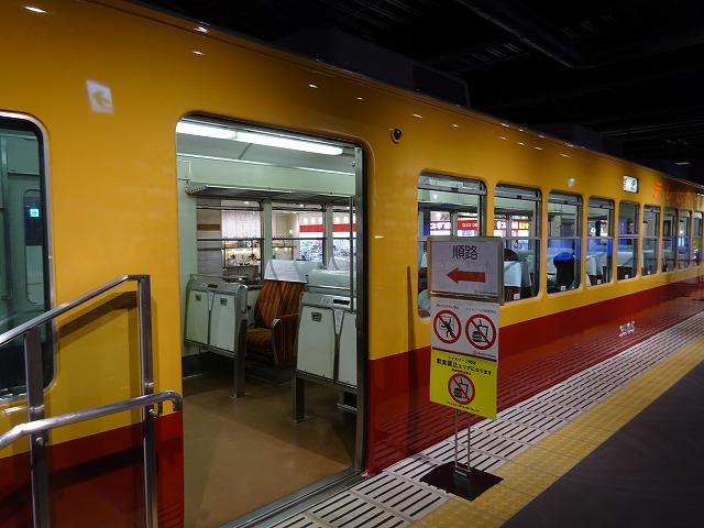 SANZEN-HIROBAの京阪特急入り口