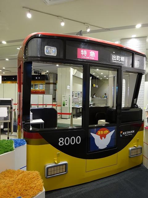 SANZEN-HIROBA8000系シミュレーター