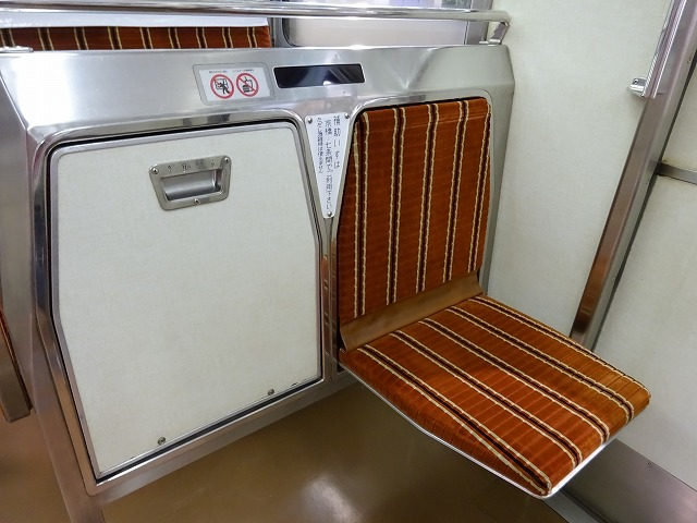 SANZEN-HIROBA京阪特急の臨時座席