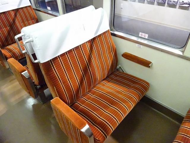 SANZEN-HIROBA京阪特急の座席