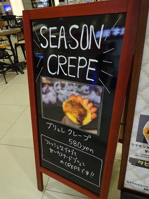 SANZEN-HIROBAの3cafeの看板
