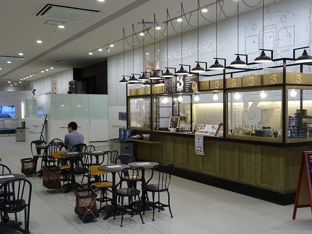 SANZEN-HIROBAの3cafe