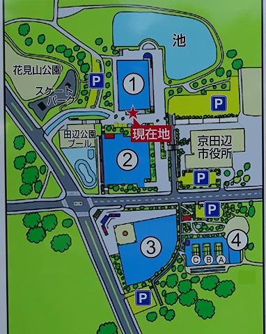 田辺公園の看板