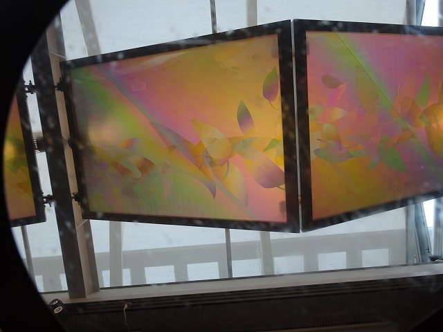 きっづ光科学館ふぉとんの天井パネルの変化