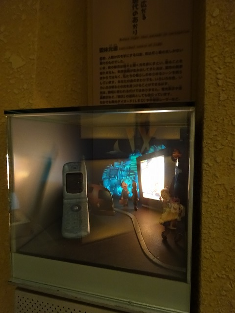 きっず光科学館ふぉとん光の再発見ゾーンの固体光源