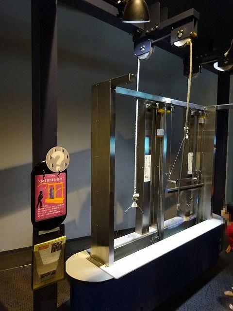 きっづ光科学館ふぉとんシャボン膜の虹