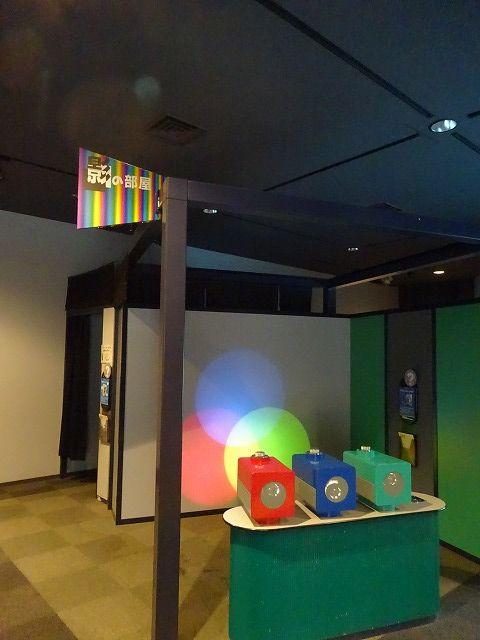 きっづ光科学館ふぉとん「影の部屋」赤青緑の影