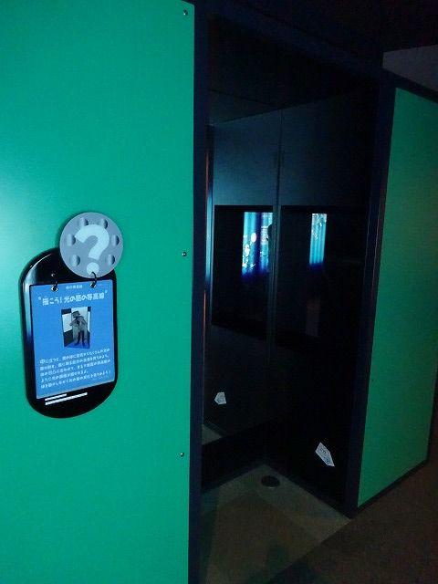 きっづ光科学館ふぉとん「影の部屋」体の等高線