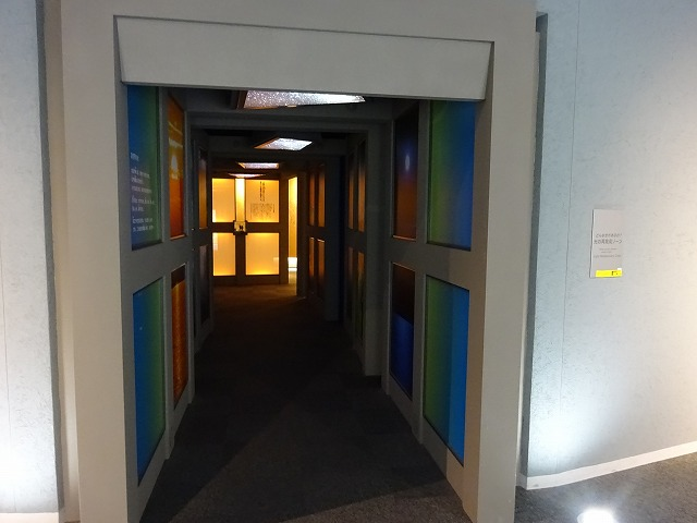 きっず光科学館ふぉとん光の再発見ゾーン