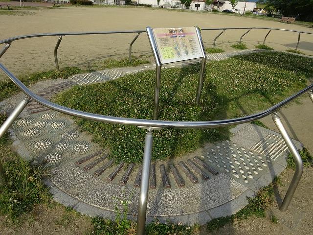 八幡市民スポーツ公園の自然浴さんぽ路