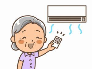 高齢者の熱中症対策エアコンつける