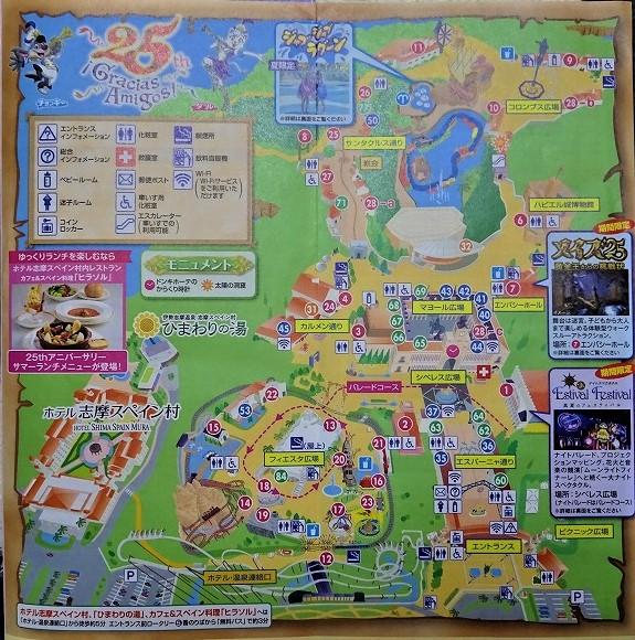 志摩スペイン村パルケエスパーニャの地図