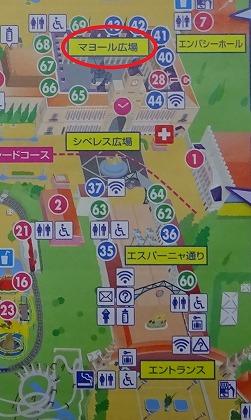 志摩スペイン村パルケエスパーニャマヨール広場