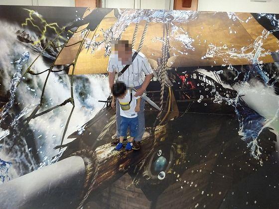 志摩スペインのアトラクション 3D