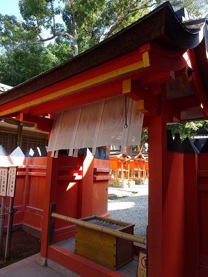 春日大社 八雷神社