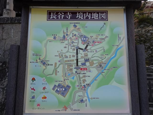 奈良 長谷寺の境内地図