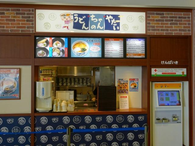 神戸アンパンマンミュージアムうどんちゃんのやたい