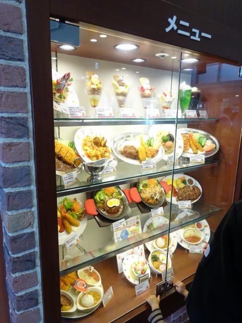 神戸アンパンマンミュージアムアンパンマン&ペコズキッチンのメニュー