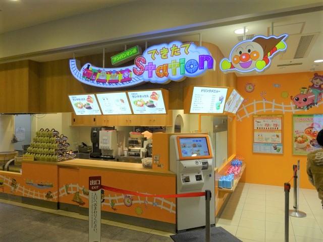 神戸アンパンマンこどもミュージアムのフードコートアンパンマンのできたてステーション