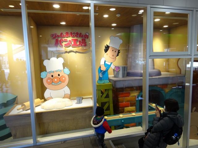 ジャムおじさんのパン工場神戸店の中