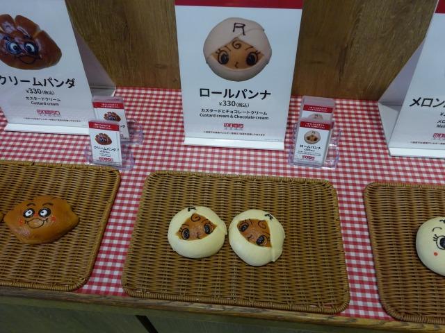 ジャムおじさんのパン工場神戸店のパンロールパンナ