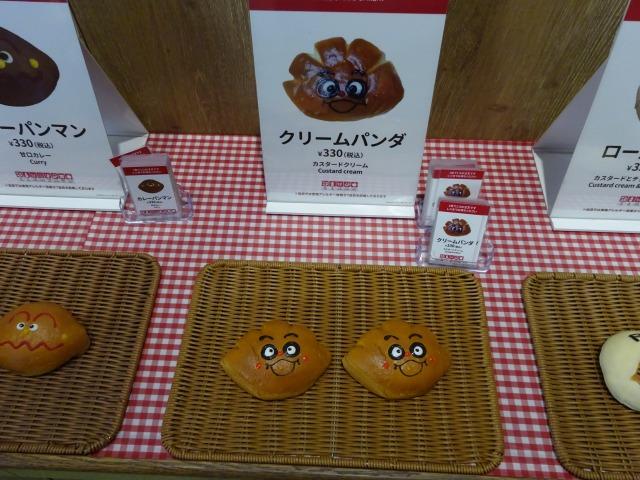 ジャムおじさんのパン工場神戸店のパンクリームパンダ