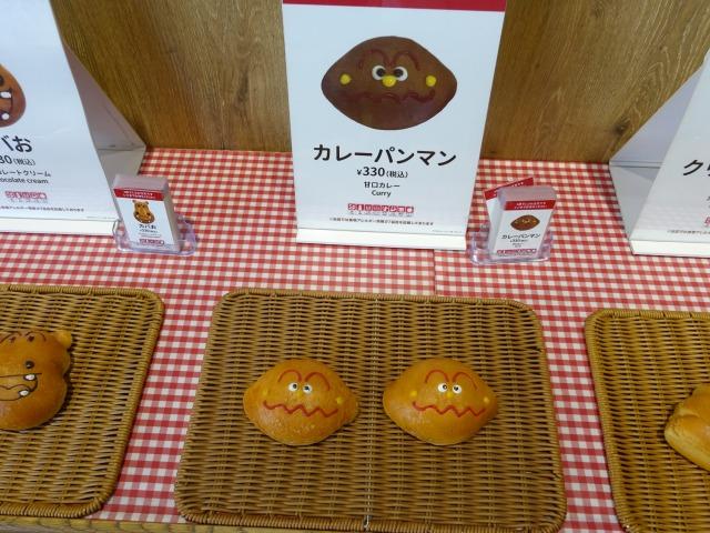ジャムおじさんのパン工場神戸店のパンカレーパンマン