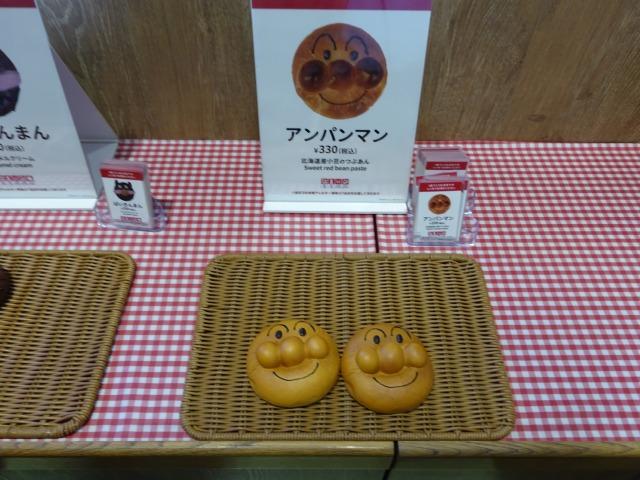 ジャムおじさんのパン工場神戸店のパンアンパンマン