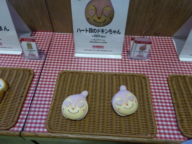 ジャムおじさんのパン工場神戸店のパンハート目のドキンちゃん