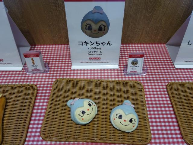 ジャムおじさんのパン工場神戸店のパンコキンちゃん