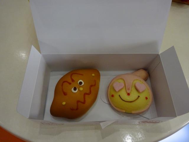 ジャムおじさんのパン工場神戸店で買ったパン