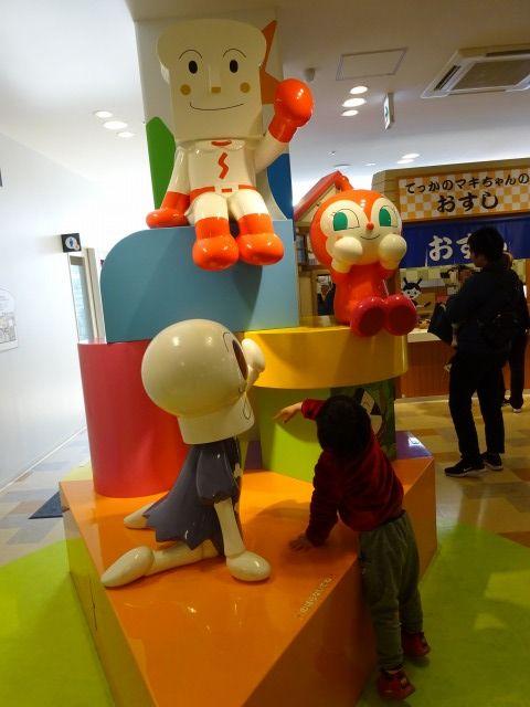 神戸アンパンマンミュージアムおでむかえひろば
