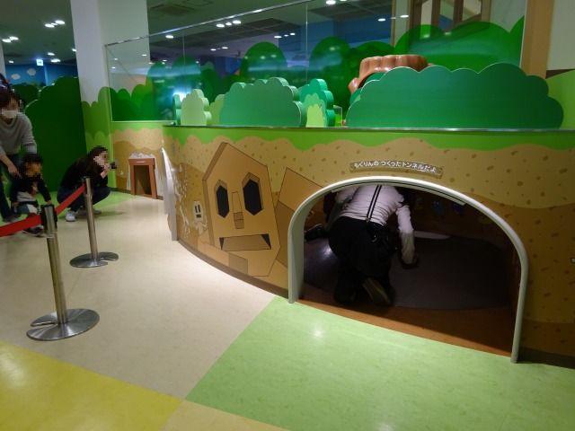 アンパンマンミュージアムわんぱくランドもぐりんのつくったトンネル