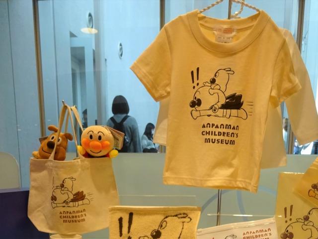 アンパンマンミュージアムミュージアムショップいそぐんたTシャツ
