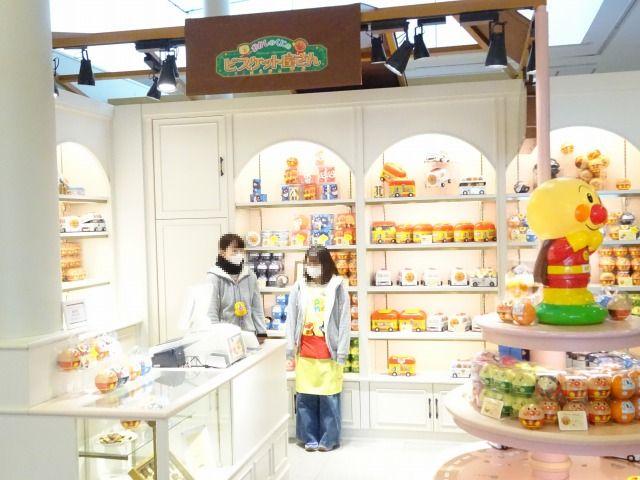 神戸アンパンマンミュージアムおかしのくにのビスケット屋さん
