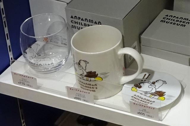 アンパンマンミュージアムミュージアムショップいそぐんたマグカップ