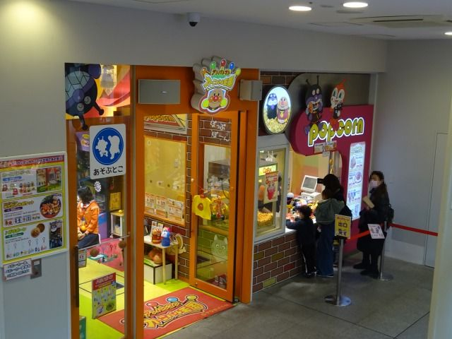 神戸アンパンマンミュージアムアンパンマンカーニバル王国
