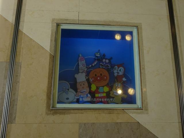 アンパンマンこどもミュージアムの床のウィンドウ