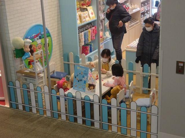 神戸アンパンマンミュージアムバタコさんの手作りハウスの店内