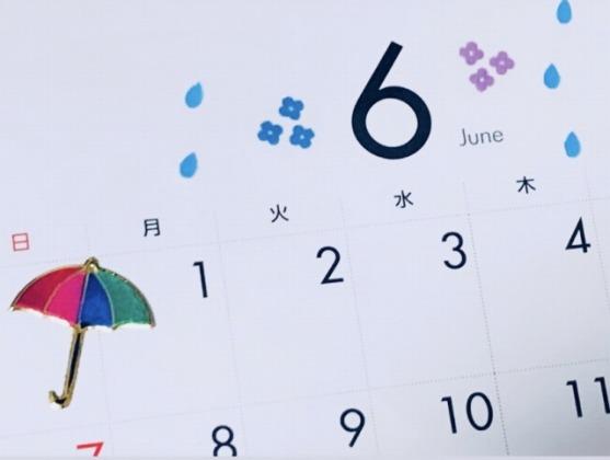 水無月カレンダー