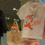 アンパンマンミュージアムミュージアムショップ ドキンちゃんシリーズTシャツ
