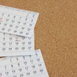 暦の写真イメージ
