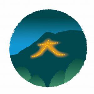 五山の送り火のイラスト