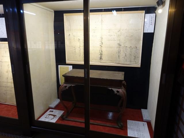 談山神社の重要文化財朱漆机