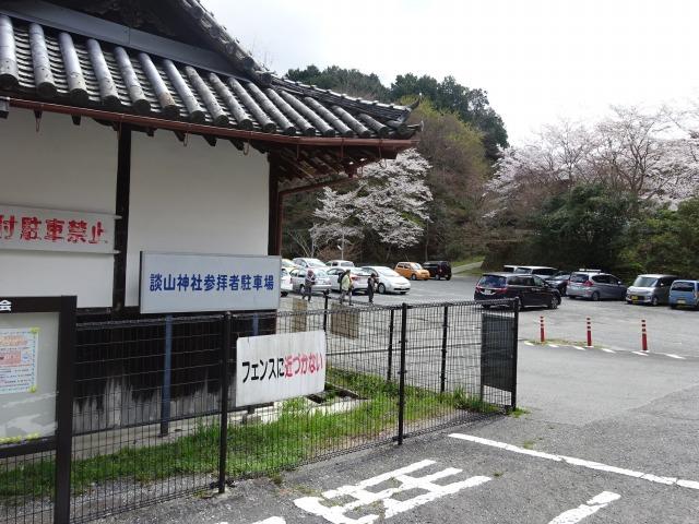 談山神社第5駐車場