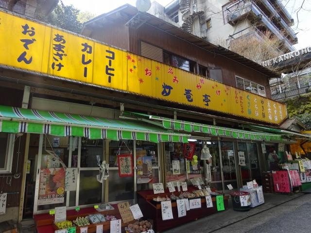 談山神社周辺の灯篭亭