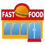 ハンバーガーショップテイクアウト専門店のイメージ