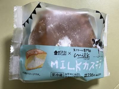 生クリーム専門店Milk MILKカステラ